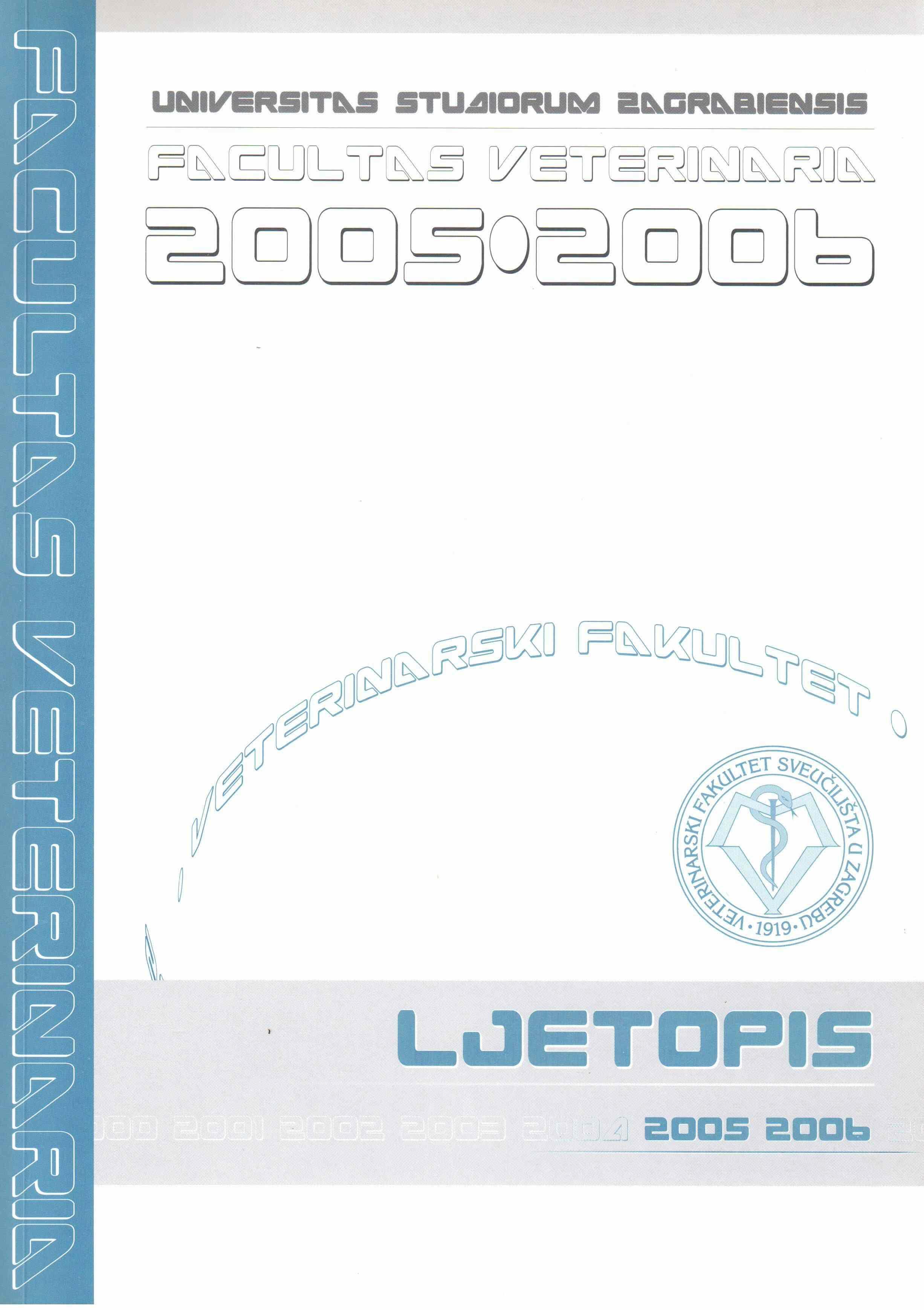 Ljetopis 2005-2006