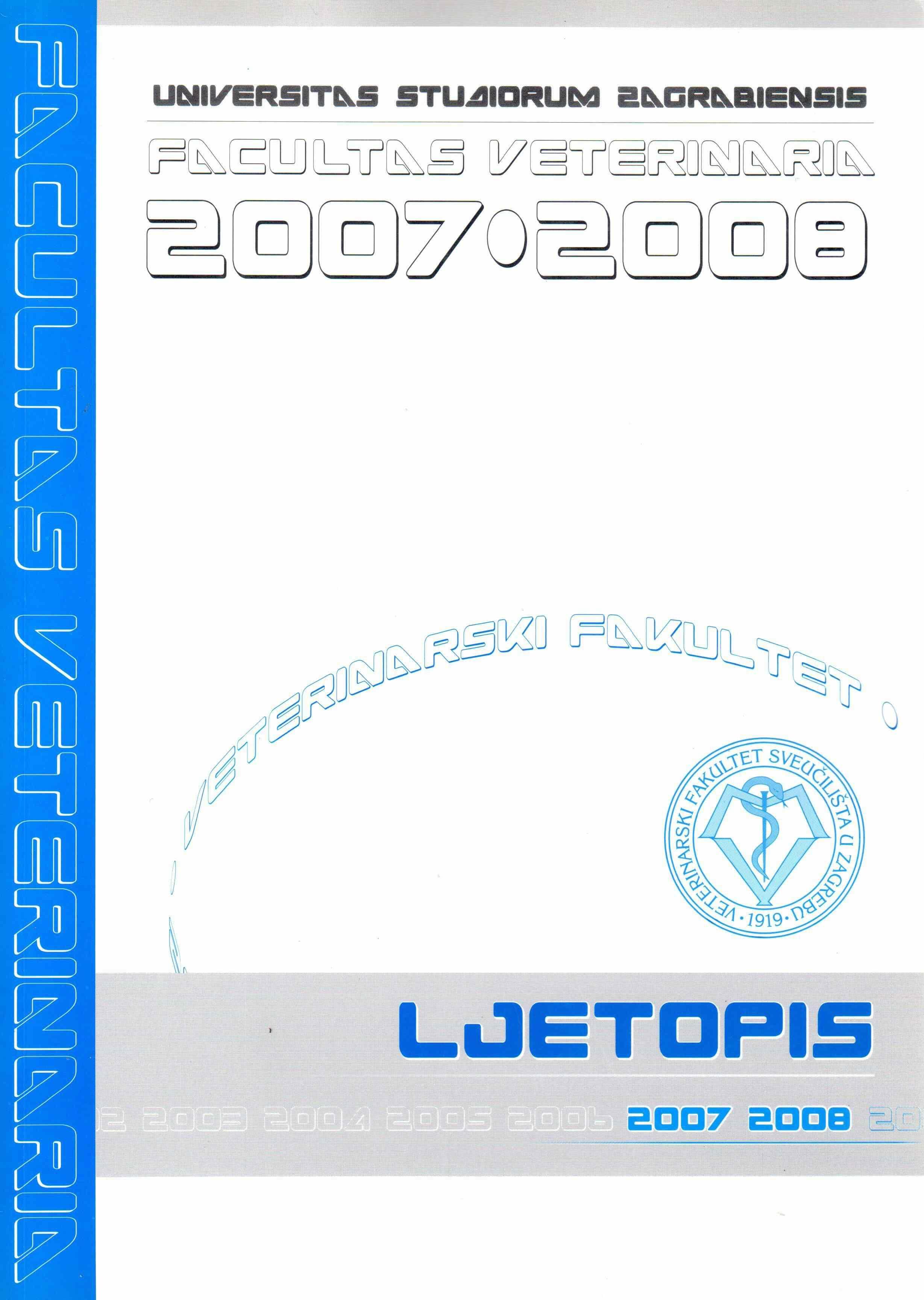 Ljetopis 2007-2008