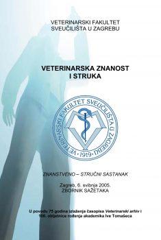 Zbornik sažetaka Veterinarska znanost i struka