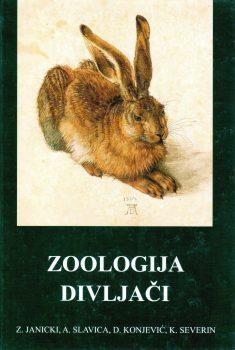 Zoologija divljači