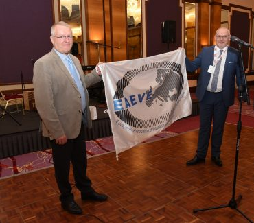 32nd General Assembly of the European Association of Establishments for Veterinary Medicine (EAEVE)