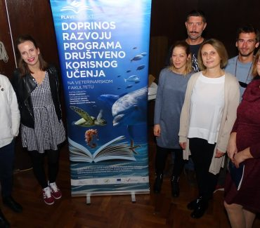"Pozdrav s ""Plavim Projektom"" na konferenciji u Zagrebu"
