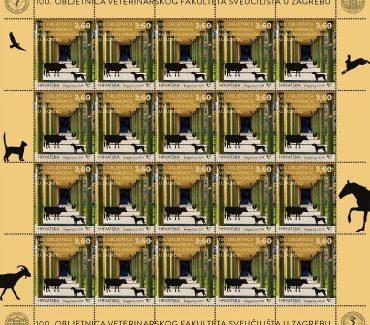 Filatelistička izložba povodom 100. obljetnice Veterinarskog fakulteta i izdanja jubilarne poštanske marke