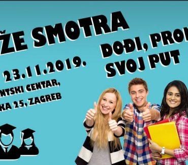 Smotra Sveučilišta u Zagrebu 21. – 23. studenoga 2019.