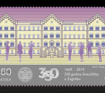 Izabrana najljepša poštanska marka Republike Hrvatske u 2019.