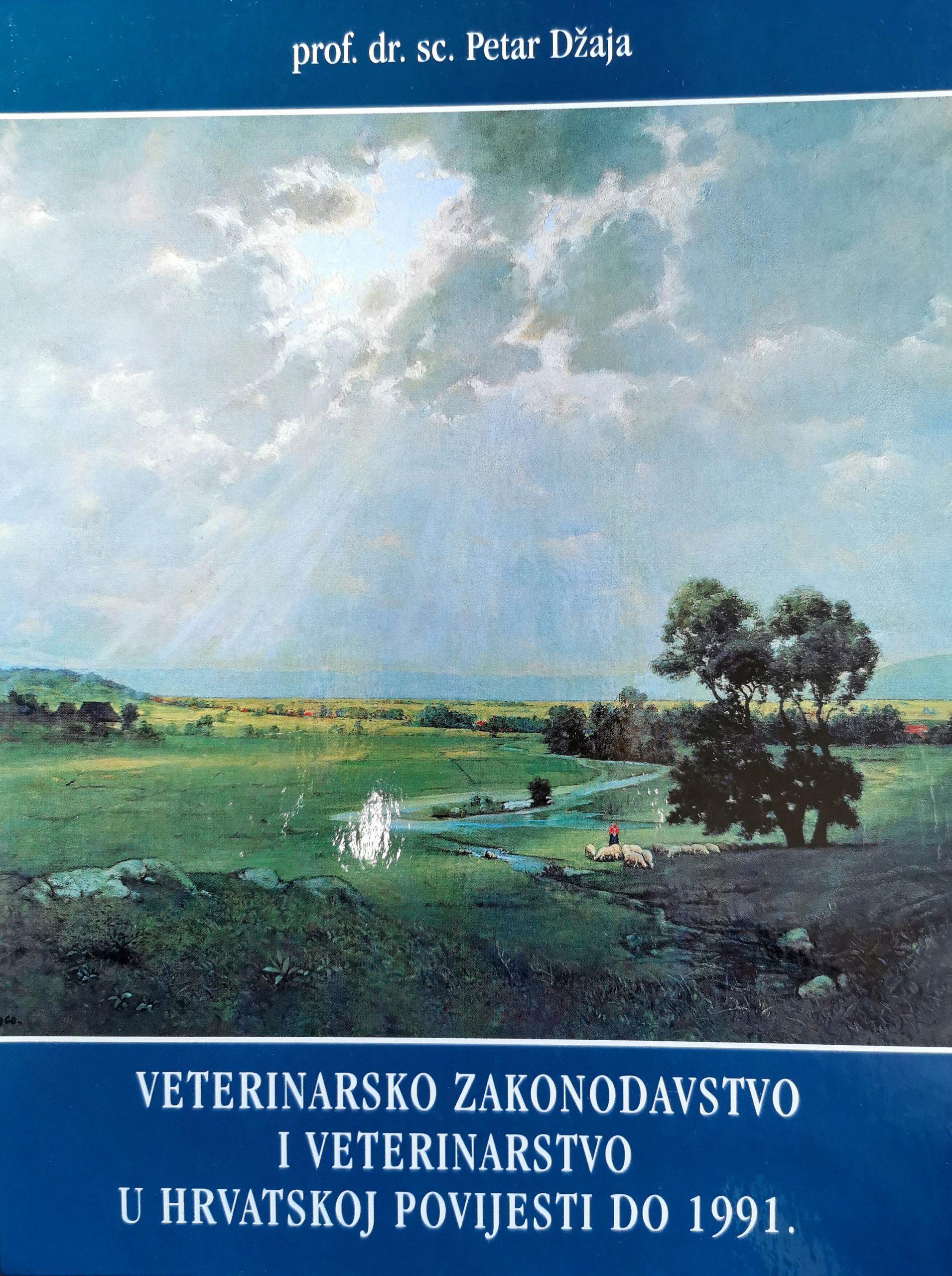 Veterinarsko zakonodavstvo i veterinarstvo u hrvatskoj povijesti do 1991.