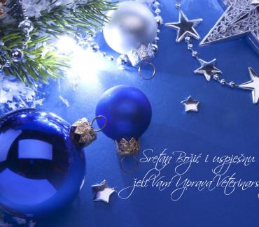 Sretan Božić i uspješna nova godina!
